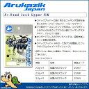 ArukazikJapan/евеыеле╕е├епбже╕еуе╤еє Ar.е╪е├е╔ е╕еуе├епеве├е╤б╝HW 3.5g #7[е═е│е▌е╣┬╨▒■бз3]