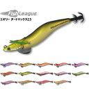 【マルキュー】 FishLeague ダートマックス 3.5 #1 【即納可能】