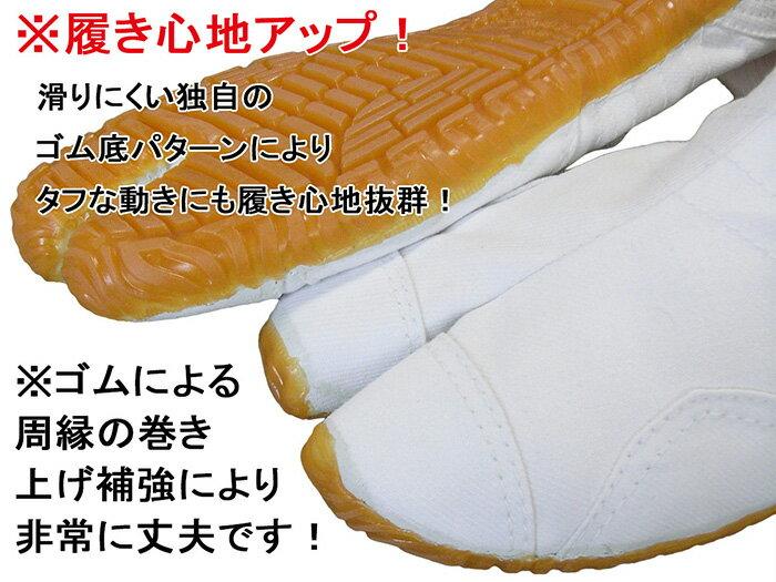 祭足袋NEWはだしタビ(白・7枚コハゼ) 力王...の紹介画像3