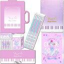 【プラお道具箱付】メゾピアノ[MezzoPiano]鉛筆2B...