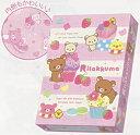 リラックマ[Rirakkuma]R/Kゴーゴースクールお道具箱(おどうぐ箱) B5(FB45901)