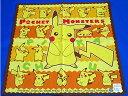 ポケットモンスターサン&ムーン[ポケモンSun&Moon]ナフキン(ランチクロス)黄色地ナフキン・ピカチュウセンター大ピカチュウいっぱい柄..