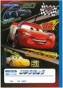 カーズ3[DisneyPIXAR Cars3]小学生自由帳(...