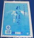 半紙 れいほう 春 特厚20枚入(一般用半紙)(4973166065021)
