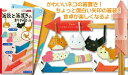 ハーフサイズシリーズ箸袋と箸置きのおりがみセット(005129)