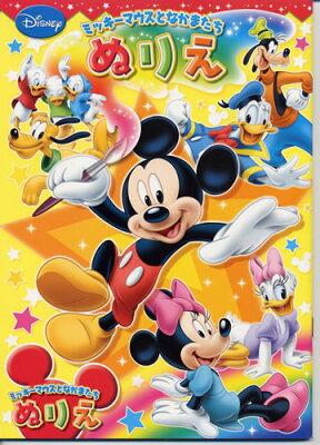 ミッキーマウスの画像 p1_14