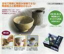 クラフトキットオーブンで作る簡単陶芸(090619)