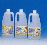 シャボン玉 小玉専用高性能液シリーズボトルシャボン玉液(1800ml)(755-0)