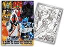 仮面ライダーフォーゼ新ステイツシリーズ新ステイツシリーズぬりえつきらくがきノート(610-6910-02)