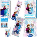 アナと雪の女王 ディズニー(Disney)鉛筆B+色鉛筆12色7点文具セット(16any-B+12c-7set)【鉛筆名入れ無料】