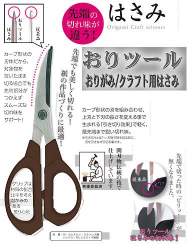 ハート 折り紙:折り紙 はさみ-item.rakuten.co.jp
