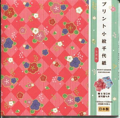 ハート 折り紙 : 和柄 折り紙 : item.rakuten.co.jp
