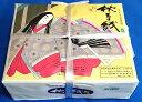 【きずき京花紙】高級レーヨン紙「特選 枕草紙S(中判)」300枚x5束入(4902182500162)