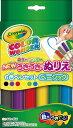 カラーワンダーうきうきぬりえ6色ペンセットBベーシック(8932184B)