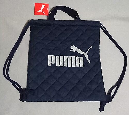 プーマ「PUMA」ナップサック(キルト地巾着バッグ)きんちゃく袋大(PM126NB)