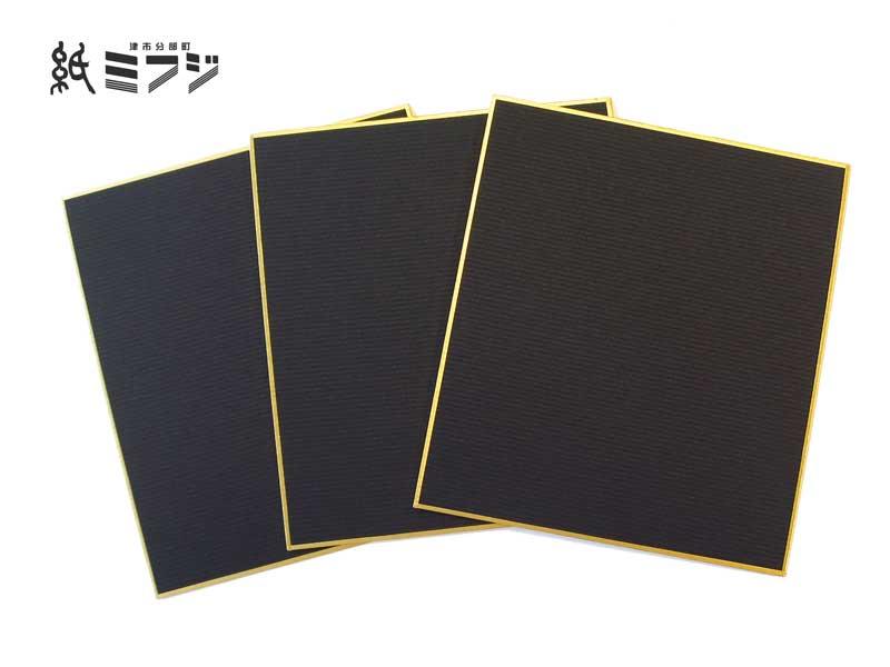 【色紙】カラー色紙 ミニサイズ黒/クリーム/赤/うすもも各5枚入り