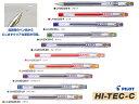 【ボールペン】Pilot パイロットHI-TEC-C ハイテックC025水性ボールペンLH-20C25 0.25mm全10色