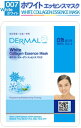 新DERMAL(ダーマル) ホワイトコラーゲン エッセンスマスク 顔用シートマスクパック 201312_pack3