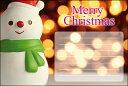 クリスマスカード サンタクロース サンタ 【DMC-060】【DMH-060】10枚パック メッセージカード ハガキサイズ デザインメッセージカードにクリスマスカード登場!【クリスマスデザインの絵柄面はプリンタ出力には適しません】