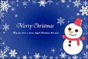 クリスマスカード サンタクロース サンタ 【DMC-069-L】【DMH-069-L】100枚パック メッセージカード ハガキサイズ デザインメッセージカードにクリスマスカード登場!【クリスマスデザインの絵柄面はプリンタ出力には適しません】
