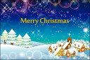 クリスマスカード サンタクロース サンタ 【DMC-070】【DMH-070】10枚パック メッセージカード ハガキサイズ デザインメッセージカードにクリスマスカード登場!【クリスマスデザインの絵柄面はプリンタ出力には適しません】