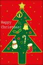 クリスマスカード サンタクロース サンタ 【DMC-072】【DMH-072】10枚パック メッセージカード ハガキサイズ デザインメッセージカードにクリスマスカード登場!【クリスマスデザインの絵柄面はプリンタ出力には適しません】