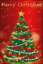 クリスマスカード サンタクロース サンタ 【DMC-075】【DMH-075】10枚パック メッセージカード ハガキサイズ デザインメッセージカードにクリスマスカード登場!【クリスマスデザインの絵柄面はプリンタ出力には適しません】