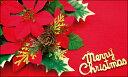 クリスマスカード サンタクロース サンタ 【DMM-152】20枚パック 気軽に使える名刺サイズのメッセージカード デザインメッセージカードミニ ミニメッセージカード【ネコポス対応商品】