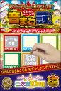 [SC-507]【二次会King】スーパーリアル!音まね罰ゲームスクラッチ おバカでオモロい笑撃のパ