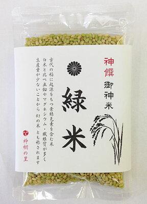 神饌御神米赤米【お供え用古代米】