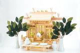 最小宽度小的特点,以坛坛的[获得]您的祭坛设置三个不同的屋顶微小( ?神祭坛)[【神棚】屋根違い三社特小 お得神棚セット(神棚神具)【smtb-F】]