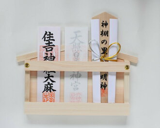 As a simple household Shinto altar made of a duty to weigh loads total hinoki.
