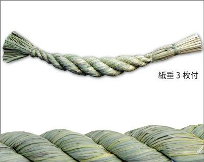 【しめ縄】神棚用しめ縄2尺(しめ縄)