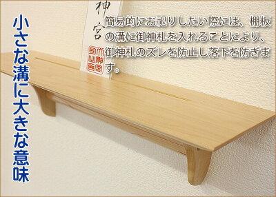 http://image.rakuten.co.jp/kamidananosato/cabinet/tanaita/img64632341.jpg