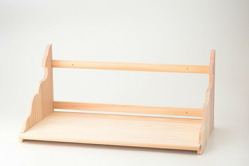【神棚 棚板】大和棚板(中)総ひのき製 送料無料