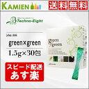 テクノエイト グリーン×グリーン 1.5g30包