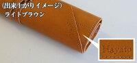 【ヌメ革のみ名入れ可(無料)】日本製本革ロールペンケース【FOOTANブランド】牛革/レザー【筆箱/万年筆/こだわり/おしゃれ/デザイン/高級感/くるくる巻く/ペン差し/スリム/シンプル/ギフト/プレゼント/メンズ/レディース/革/1本ずつ/収納】/敬老の日