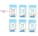 【在庫あり】【メール便240円可】全柄6コセット エアイン 富士山消しゴム 青富士6柄 ER-100AIF プラス