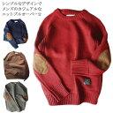 ニットセーター メンズ プルオーバー セーター トップス 長袖 切り替え カジュアル シンプル 無地 ゆったり 体型カバー お洒落 カジュアル 送料無料