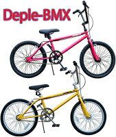オールドスタイルBMXシティービーエムエックスバイクBMX 20インチ自転車 小径車シティーサイクル 80年代モトクロスフレーム採用ピンク ブルー エメラルドグリーン イエロー ブラック街乗り アッパーハンドルで運転もし易いの画像