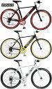強靭フレーム700C 約27インチ自転車クロスバイク DONKENカラーワイヤー&カラースポーククイックリリースハブシマノ製7段変速ギア搭載 CROSS BIKEブラック ホワイト レッド マウンテンバイク MTBカラーギアホイールカバー