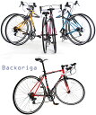 700C 約27インチ折り畳み自転車シティーサイクルクロスバイクレッド×ブラック ライトブルー×ブラック オレンジイエロー×ダークパープル..