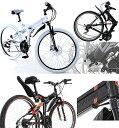 26インチ自転車 オフロードマウンテンバイク前輪ディスクブレーキ アイビームマットブラック ホワイトブラック×オレンジI型鋼フレーム..