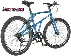 カットスリック太タイヤを採用シマノ製7段変速搭載 26インチ自転車 マウンテンBMX迫力のあるファットリムマットパープル マットオレンジ スカイグレー ネイビーブルー マットネイビーブ