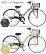レトロクラシックスタイル 27インチ自転車シャンパンゴールド ダークブラウン ホワイト ダークシルバーお買い物&通勤&通学にオートライト&シマノ製6段変速 リベット打ちテリーサドル シティーサイクル