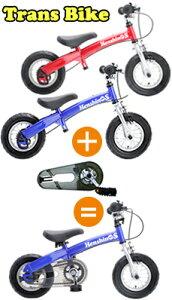 とにかく軽い!ファーストバイク Sサイズ足が付くと安心 ブルー レッドバランスバイクと自転車が合体ペダルを外してストライダーの様にキックバイクとして使えるブレーキ付きで安心 10イ