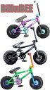 大人でもが乗れるこのコンパクトミニ自転車10インチパフォーマンスBMX バイピーバイクアメリカの競技用として使わるハイスペック仕様パープル ブラック ブルー グリーン グラデーション(レッド グレー )太いタイヤで耐衝撃性も抜群!