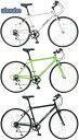 700C 約27インチ自転車 クロスバイクライムグリーン ブラック ホワイトシティーサイクル CROSSBIKE 6段変速ハンドルの角度を調整可能 ..