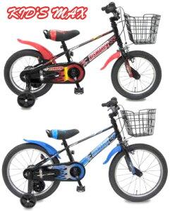 14インチ幼児車 持ち手付きサドル補助輪付き16インチ自転車カラーフェンダー付き18インチキッズバイク子供用自転車 キッズサイクル前カゴ&ベル&泥除け&フルチェーンカバー付きブラッ