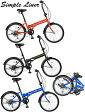 シンプルスタイル 20インチ折り畳み自転車ブルー レッド マットブラックシマノ製6段変速ギア搭載ミニベロ 小径車スチール製ライザーハンドルバー